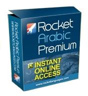 rocket arabic premium Who Says We Cant Speak Arabic?